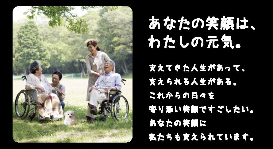 01-01-new